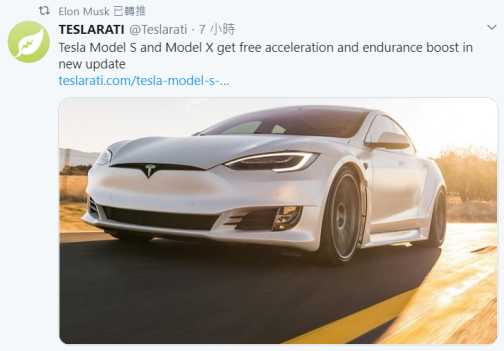 tesla upgrade